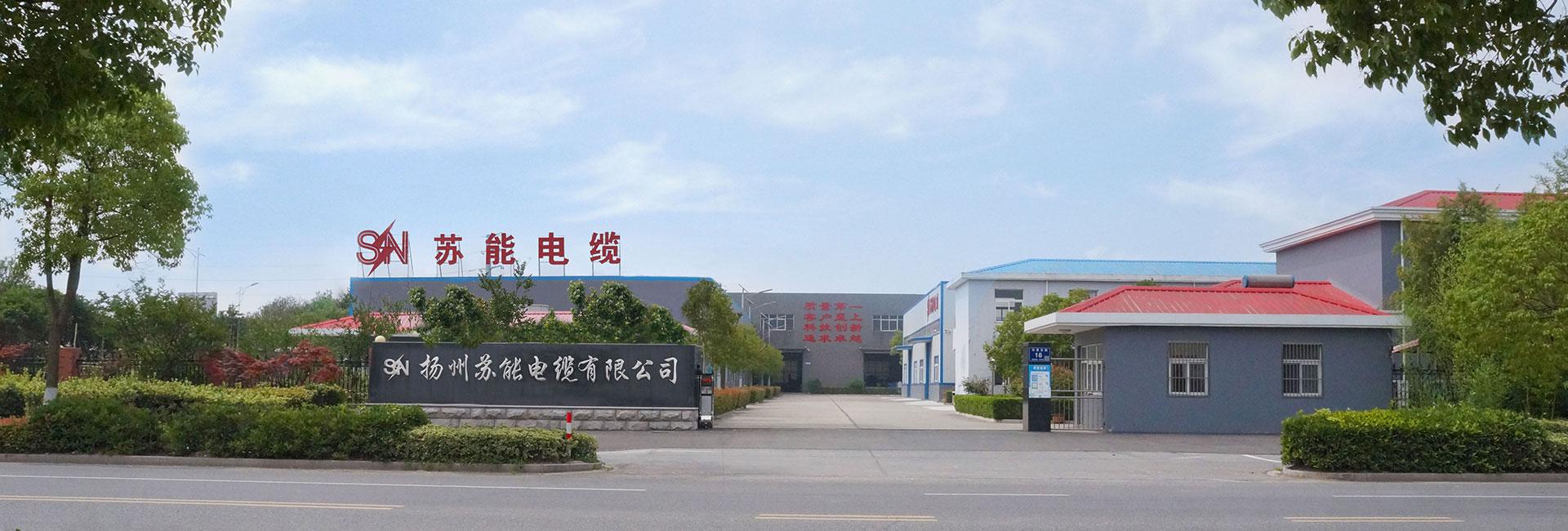 硅橡胶电线厂家